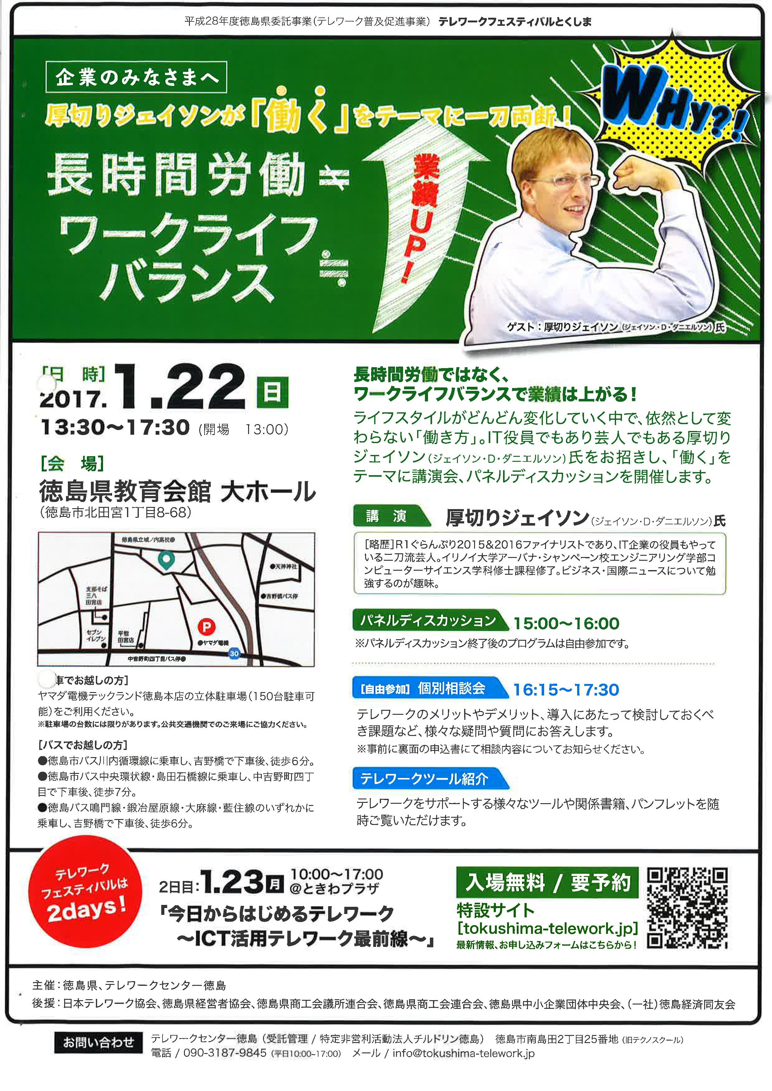20161221093116-001